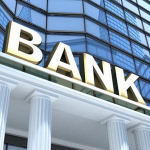 Банки Кеза