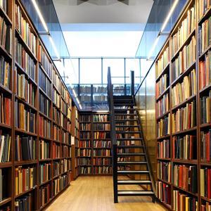 Библиотеки Кеза