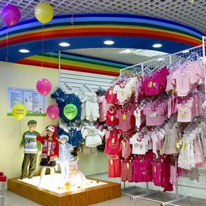Детские магазины Кеза
