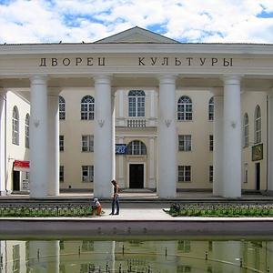Дворцы и дома культуры Кеза