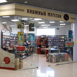 Книжные магазины Кеза