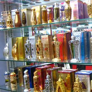 Парфюмерные магазины Кеза