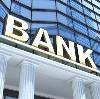 Банки в Кезу