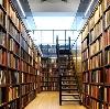 Библиотеки в Кезу