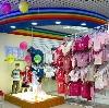 Детские магазины в Кезу