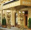 Гостиницы в Кезу