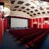 Кинотеатры в Кезу