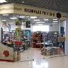 Книжные магазины в Кезу