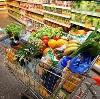 Магазины продуктов в Кезу