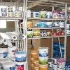 Строительные магазины в Кезу