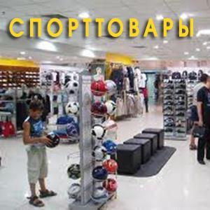 Спортивные магазины Кеза