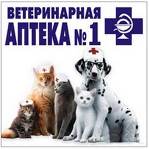 Ветеринарные аптеки Кеза